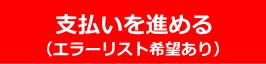 https://500mails.stores.jp/items/57074bce9821cc67d7000bd5